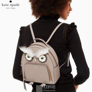 Kate Spade 凯特丝蓓 star bright Owl Tomi Mini 猫头鹰 迷你双肩背包 2.9折$94.91 海淘转运到手约¥697 中亚Prime会员免运费直邮到手约¥874
