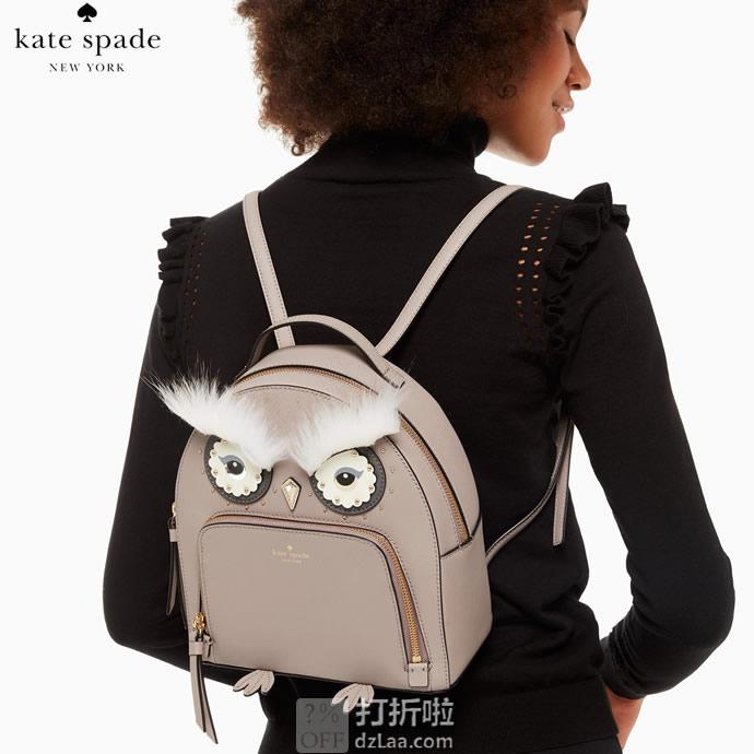 Kate Spade 凯特丝蓓 star bright Owl Tomi Mini 猫头鹰 迷你双肩背包 2.7折$87.59 海淘转运到手约¥669 中亚Prime会员免运费直邮到手约¥742
