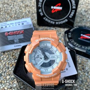 Casio 卡西欧 G-Shock系列 GA110SG-4A 双显 男式运动手表 ¥450