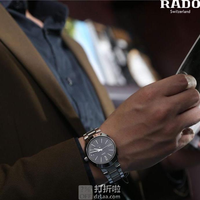 RADO 雷达 帝星系列 R15513153 自动机械男表 2.9折$399 海淘转运关税补贴到手约¥3022