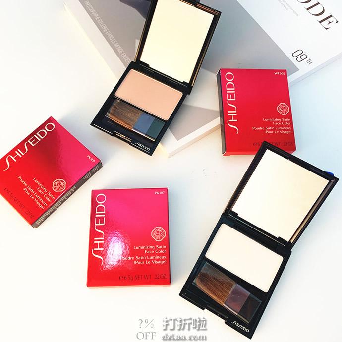 Shiseido 资生堂 高光修颜粉饼 PK107/WT905组合装 优惠码折后£44.1 海淘凑单免运费直邮到手¥369