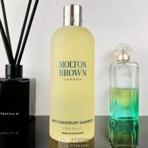 Molton Brown 摩顿·布朗 茴香精华去屑洗发水 300ml ¥127