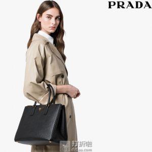 PRADA 普拉达 Galleria系列 大号杀手包 凑单+优惠券折后¥9750