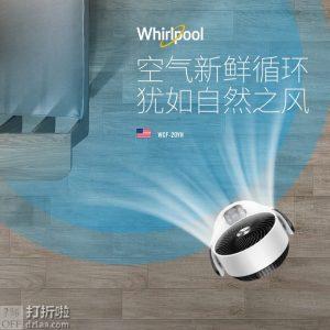 Whirlpool 惠而浦 WCF-20YH 直流变频遥控空气循环扇 电风扇 天猫优惠券折后¥369包邮(¥499-130)京东¥599