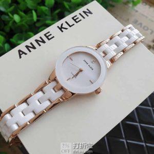 Anne Klein 安妮·克莱因 AK/1610WTRG 玫瑰金陶瓷 女式手表 镇店之宝¥278