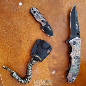 金盒特价 Red River 迷彩户外EDC刀具组合 $15.99 海淘转运到手约¥118