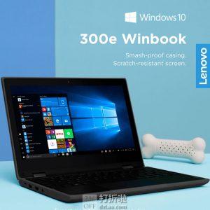 金盒特价 Lenovo 联想 300e 11.6″ 二合一可转换触摸屏笔记本电脑 6折$239.99 海淘转运到手约¥1822
