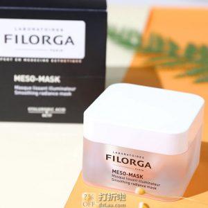 Filorga 菲洛嘉 十全大补面膜 50ml 凑单折后£25.81约¥225