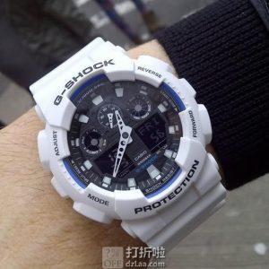 CASIO 卡西欧 G-shock GA-100B-7AER 双显 男式运动手表 ¥498