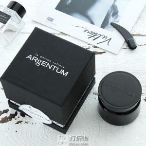 Argentum Apothecary 银露全效面霜 70ml 优惠码折后£110.6 海淘免运费直邮到手约¥956