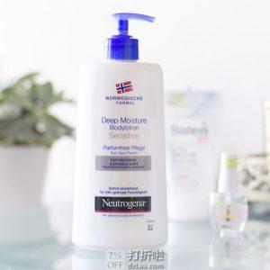 Neutrogena 露得清 挪威配方系列 深层保湿防敏身体乳 400ml*3瓶装 镇店之宝¥110