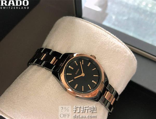 RADO 雷达表 SPECCHIO系列 R31988152 女式陶瓷腕表 优惠码折后$349史低 海淘关税补贴到手约¥2635