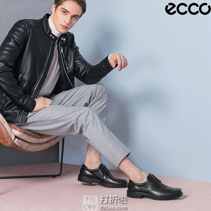 ECCO 爱步 Helsinki 赫尔辛基 男式正装鞋 镇店之宝¥504起