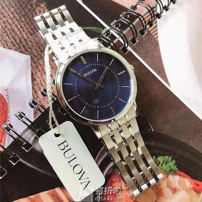 Bulova 宝路华 96A188 超薄 经典款男式手表 镇店之宝 ¥562