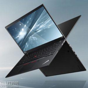 16点开始 联想 ThinkPad X395(0YCD)13.3英寸笔记本电脑(锐龙7 Pro 3700U/8GB/512GB)¥4998