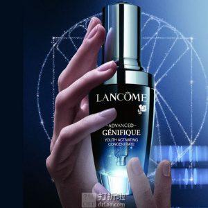双11预售 Lancome 兰蔻 小黑瓶 精华肌底液 30ml 黑卡会员到手¥312(需定金30元)