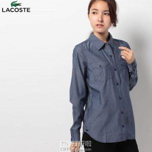 Lacoste 法国鳄鱼 修身款 女式钱布雷衬衫 1.6折$24.94起 海淘转运到手约¥207