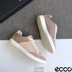 ECCO 爱步 Soft 7 柔酷7号 拼色款 女式系带板鞋 休闲鞋 3.1折$48.79 海淘转运到手约¥428