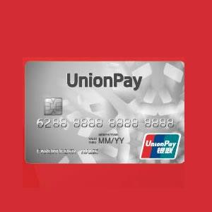 62开头银联信用卡海淘福利 美国amazon自营商品 满$150-$15优惠码UNIONPAY15