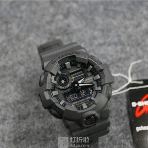 CASIO 卡西欧 G-SHOCK GA-700UC-8A 双显防水防震 男式运动手表 ¥500