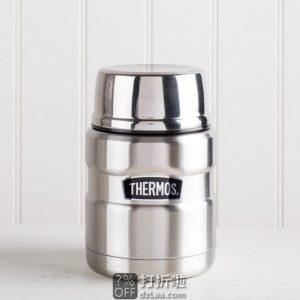 Thermos 膳魔师 帝王系列 470ml 保温焖烧罐 5.3折$15.99 海淘转运到手约¥140