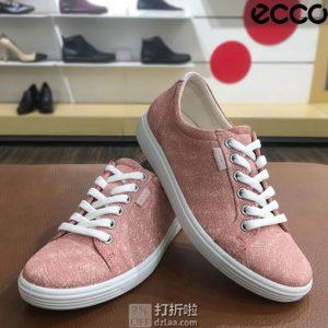 ECCO 爱步 SOFT 7 柔酷7号 印花版 女式休闲鞋 35码1.8折$28.46 海淘转运到手约¥281 国内¥1599