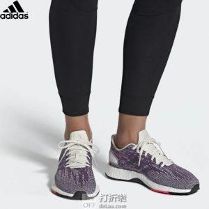 adidas 阿迪达斯 PureBOOST DPR W 女式跑步鞋 F36447 2.3折$32.25起 海淘转运到手约¥318