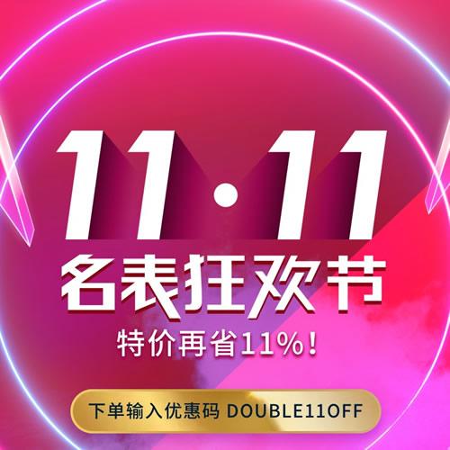 Ashford 双11名表狂欢节促销 特价再省11% 舒淇同款Fendi墨镜低至¥565