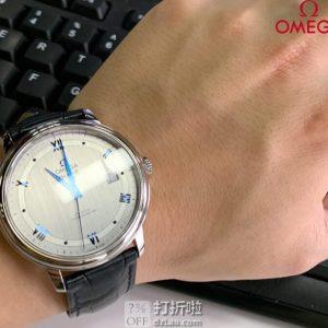 双11预告 OMEGA 欧米茄 碟飞典雅系列 424.13.40.20.02.003 男款机械腕表 多重优惠折后¥16777