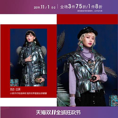 双11预告 MARK FAIRWHALE 天猫马克华菲女装旗舰店 前2小时全场 1件8折、3件75折