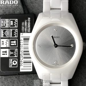 Rado 雷达表 Specchio系列 陶瓷镶钻 女式手表 R31509702 优惠码折后0.8折$188史低 海淘关税补贴到手约¥1456
