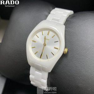Rado 雷达表 Specchio系列 陶瓷 女式手表 R31509112 优惠码折后0.9折$188 海淘关税补贴到手约¥1452