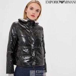 Emporio Armani  阿玛尼 时尚鳄鱼纹花苞领 女式棉服 40码3.2折$51.86 海淘转运到手约¥1581 国内¥3180
