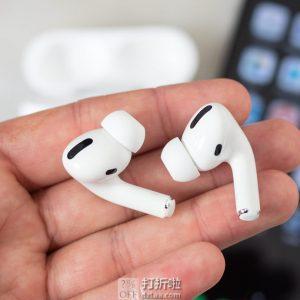 新品首降 Apple AirPods Pro 苹果 主动降噪 无线蓝牙耳机 9.4折$234.98 海淘转运到手约¥1669