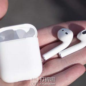 Apple Airpods2 苹果 最新款入耳式无线蓝牙耳机 配充电盒 8.1折$129 海淘转运到手约¥896