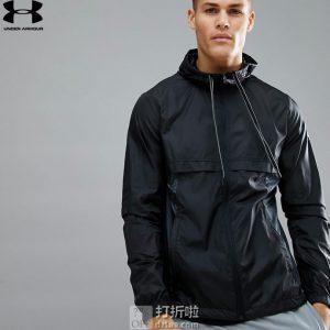 UNDER ARMOUR 安德玛 UA Sportstyle 男式连帽防风夹克 L码2.8折$22.06 海淘转运到手约¥185