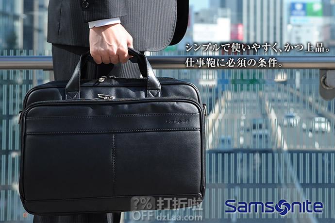 Samsonite 新秀丽 16寸真皮公文包 1.8折$34.99史低 海淘转运到手约¥342
