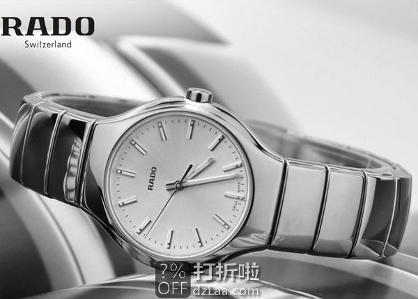 RADO 雷达 R27656122 真系列 陶瓷女式手表 2.7折$349史低 海淘关税补贴到手约¥2596 国内¥8110