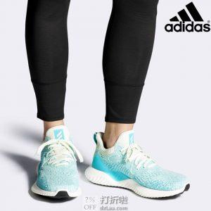 adidas 阿迪达斯 Alphabounce Beyond 女式跑步鞋 40码2.8折$28.02 海淘转运到手约¥287