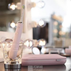 Philips 飞利浦 HX9361 旗舰钻石声波震动牙刷 带充电玻璃杯+旅行盒 5折$99.95 三色可选 海淘转运到手约¥719
