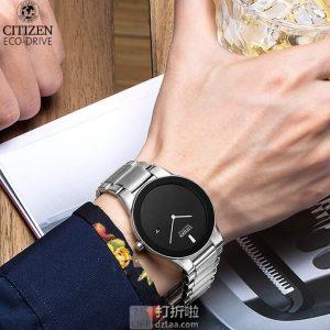 金盒特价 Citizen 西铁城 AU1060-51E 光动能 男式手表2.4折$69.99史低 海淘关税补贴到手约¥626