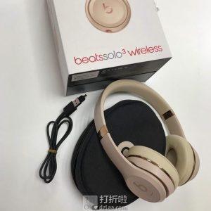Beats Solo3 无线蓝牙 头戴式耳机 4.3折$129.99 海淘转运到手约¥969 国内¥1699