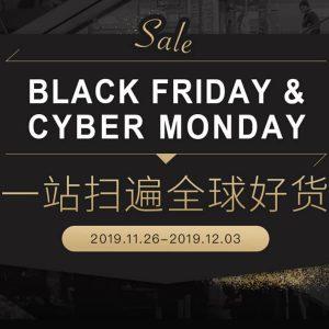 黑五Black Friday 、网络星期一 Cyber Monday  一站扫遍全球好货
