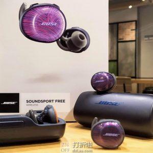 金盒特价 BOSE SoundSport Free 真无线运动耳机 5.9折$139 史低 海淘转运到手约¥1005 国内¥1749