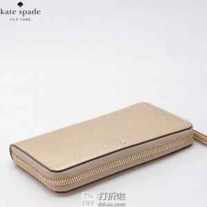 Kate Spade 凯特丝蓓 女式长款钱包 3.7折$36.99 海淘转运到手约¥277