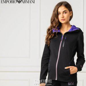 EMPORIO ARMANI 阿玛尼 EA7 女式运动连帽外套 XL码3.1折$54.49 海淘转运到手约¥429