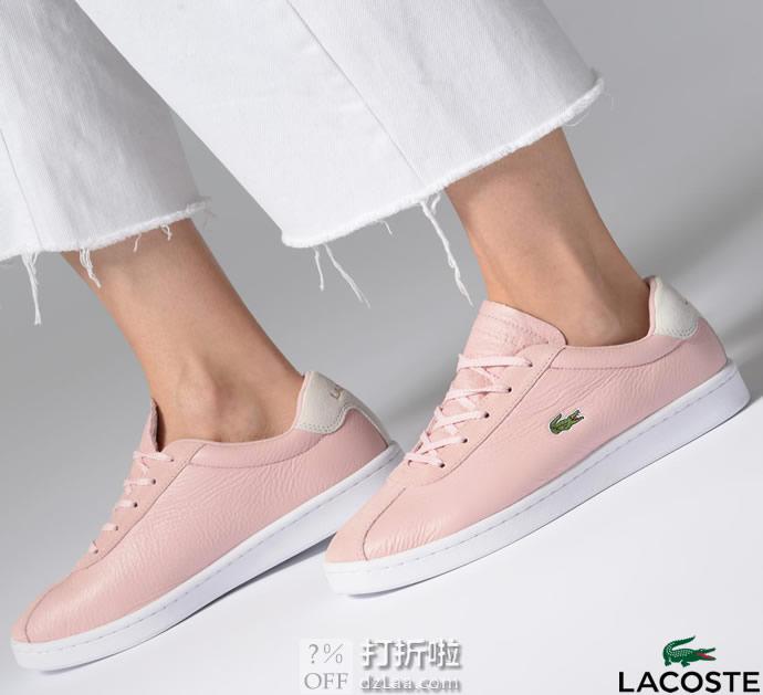 LACOSTE 法国鳄鱼 Masters 女式板鞋 36码4.8折$43.1 海淘转运到手约¥393