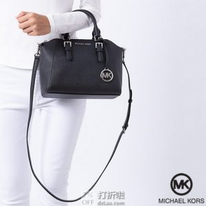 MICHAEL KORS 迈克科尔斯  Ciara Medium MK 中号挎包 3.6折$107 海淘转运到手约¥795 天猫¥1560