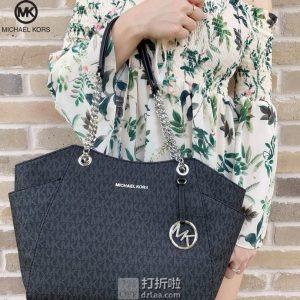 Michael Kors 迈克·科尔斯 Jet Set 大号女式托特包 2.8折$105 海淘转运到手约¥791
