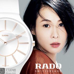 Rado 雷达表 True Thinline 真薄系列 超薄陶瓷镶钻 女式手表 2.2折$599史低 海淘关税补贴到手约¥4350